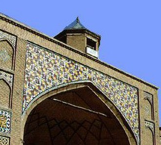 Soltani Mosque of Borujerd - Image: Soltani Mosque 7