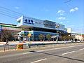 Songjeong Station 20131207 133846.jpg