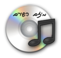 Songs Wikiproject Logo.png