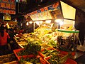 Songshan Seafood and Geese Stall in Miaokou Night Market 20120205.jpg