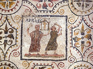 Aprilis - April panel from a Roman mosaic of the months (from El Djem, Tunisia, first half of 3rd century AD)