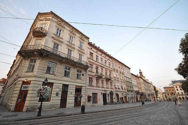 Plaza Rynok