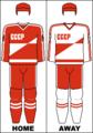 Soviet Union national hockey team jerseys (1986).png