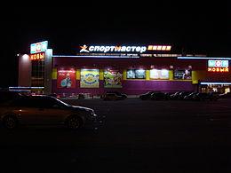 Интернетмагазин OSTIN  shoppingatorru