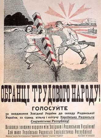 "Soviet annexation of Eastern Galicia, Volhynia and Northern Bukovina - Propaganda poster from the 1939 Soviet invasion of Poland. The Ukrainian text reads: ""Let's forever eliminate the border between Western and Soviet Ukraine. Long Live the Ukrainian Soviet Socialist Republic!"""