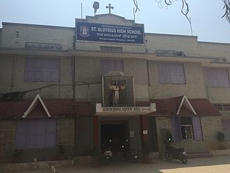 Cox Town, Bangalore - St. Aloysius High School, Bangalore