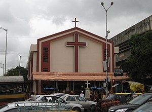 History of Bombay under Portuguese rule (1534–1661) - St. Michael's Church in Mahim, the oldest Portuguese Franciscan church in Bombay, was built in 1534