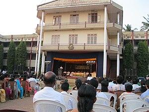 Kannur Cantonment - St.Michael School