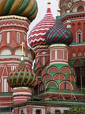 Onion dome - Wikipedia, the free encyclopedia
