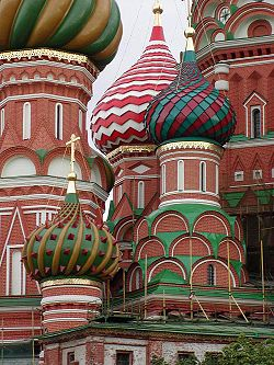 Detail of onion domes on Saint Basil's Cathedral in Moscow