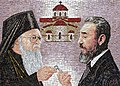 St Nikolaos Greek Orthodox Church Havana Mosaic Handing Over Key.jpg