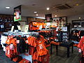 Stade rennais boutique.JPG