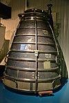 Stafford Air & Space Museum, Weatherford, OK, US (128).jpg