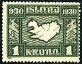 StampIceland1930Michel136.jpg
