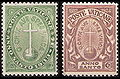 StampVatican1933Michel17,19.JPG