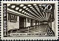 Stamp 1947 1147.jpg