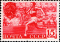 Stamp Soviet Union 1940 CPA741A.png