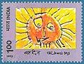Stamp of India - 1992 - Colnect 164328 - Children s Day - Sun - by Harshit Prashant Patel.jpeg