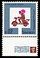 Stamp of Israel - be careful 0.jpg