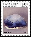 Stamp of Kazakhstan 187.jpg