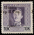 Stamp of Stanislav 1919 73.jpg