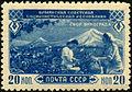 Stamp of USSR 1572.jpg