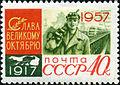 Stamp of USSR 2068.jpg
