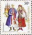 Stamp of Ukraine s419.jpg