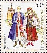Stamp of Ukraine s419.jpg
