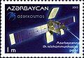 Stamps of Azerbaijan, 2013-1070.jpg