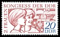 Stamps of Germany (DDR) 1969, MiNr 1474.jpg