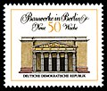 Stamps of Germany (DDR) 1971, MiNr 1665.jpg