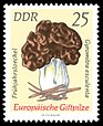 Stamps of Germany (DDR) 1974, MiNr 1937.jpg