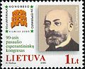 Stamps of Lithuania, 2005-18.jpg