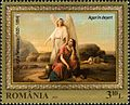 Stamps of Romania, 2015-005.jpg
