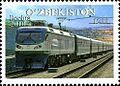 Stamps of Uzbekistan, 2010-42.jpg