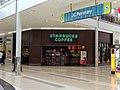 Starbucks, Governor's Square.JPG