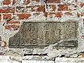 Stary Korczyn kosciol 20060513 4507.jpg
