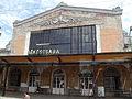 Station Békéscsaba.jpg
