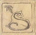 Steinlen - cat-monogram.jpg