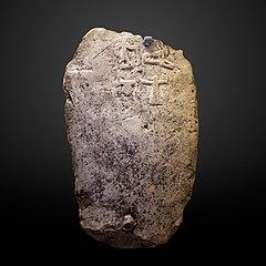 Stele-E 10895 A