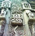 Stone carvings on the walls of Simhachalam Temple.jpg