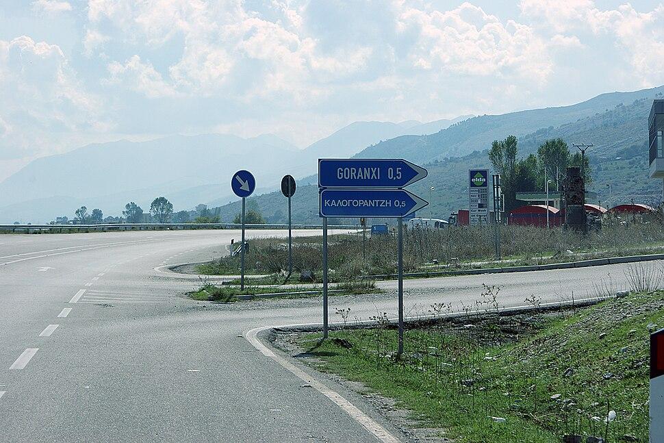 Street Sign Goranxi