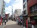 Street in Asakusa.jpg
