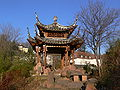 Stuttgart Chinagarten 3.jpg