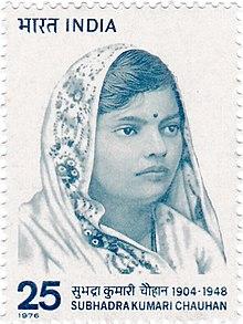 Subhadra Kumari Chauhan.JPG