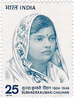 Subhadra Kumari Chauhan Indian poet