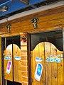 Sunset Beach Bar Restrooms (6544017733).jpg