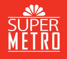 metro retail stores group wikipedia the free encyclopedia