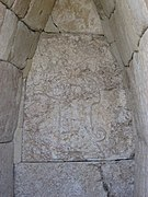 Suppiluliuma II's chamber at Hattusa.jpg